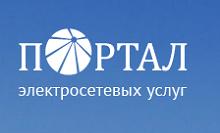 Портал Электросети